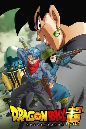 Dragon Ball Z Special 9 - Future Trunks Special