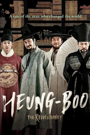 Heung Boo: The Revolutionist