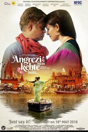 Angrezi Mein Kehte Hain movie poster