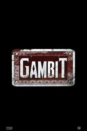 Гамбіт