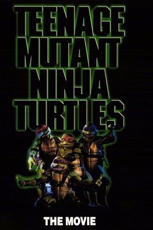Юні мутанти - ніндзя черепашки