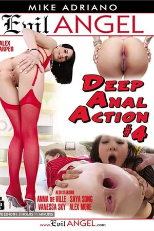 Deep Anal Movie