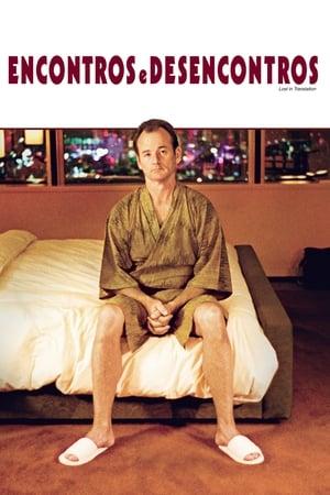 Encontros e Desencontros (2003) Dublado Online