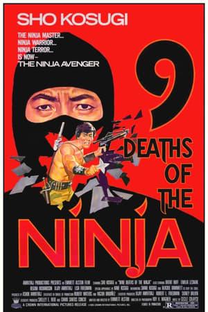 Las 9 muertes de Ninja (Ninja IV) (1985)