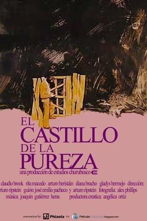 El castillo de la pureza (1973)