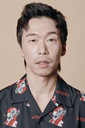 Yoon Byung-Hee