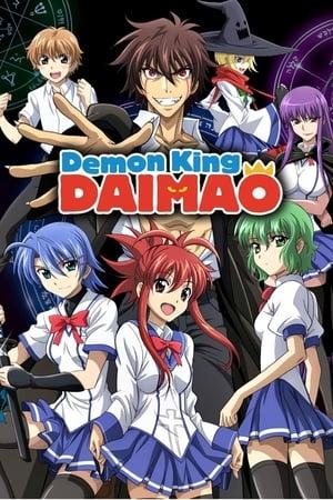 Dämonenkönig Daimao
