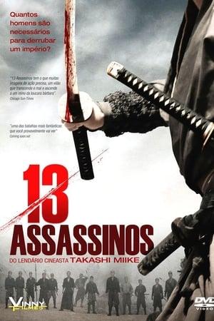 Assistir 13 Assassinos online