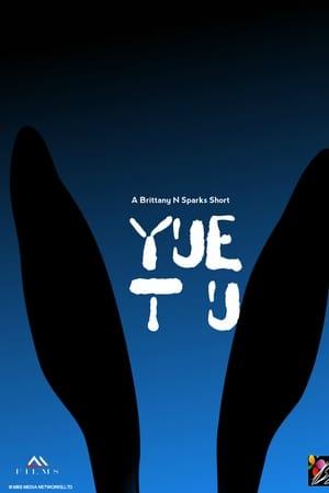 Yue Tu