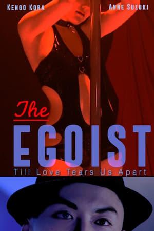 The Egoists (2011)