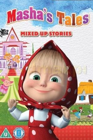 Masha's-tales-(2012)
