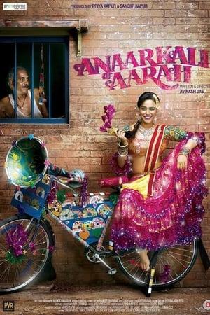 Anaarkali of Aarah 2017 Poster