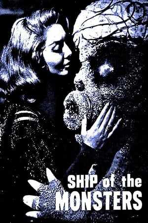 The Ship of Monsters