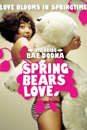 Spring Bears Love (2003)