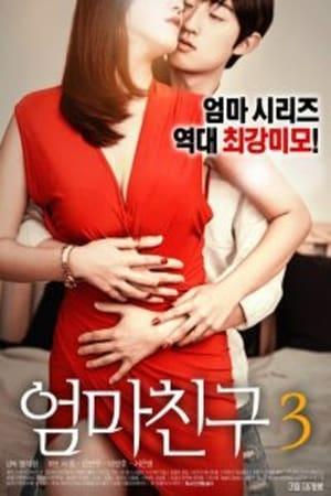 Moms Friend Korean Movie