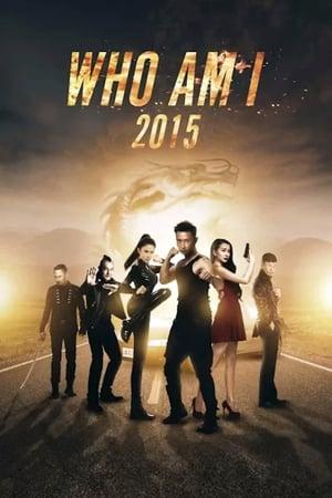 Who Am I 2015