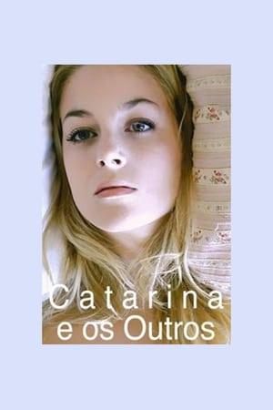 카탈리나 앤 디 아더스