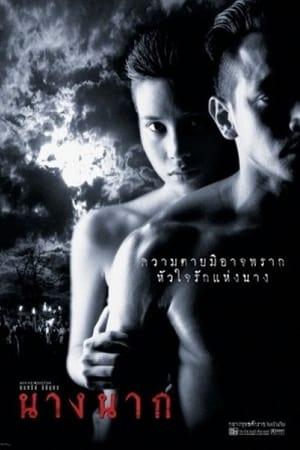 Vidas do Além (1999) Dublado Online