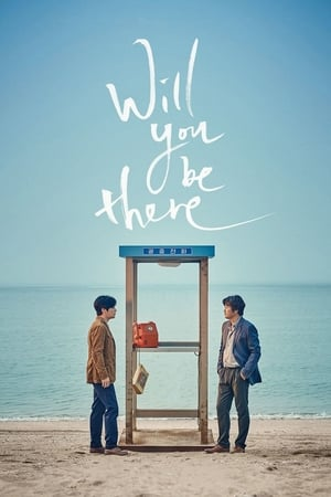 Will You Be There (2016)