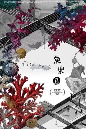 Fish Park (2019)