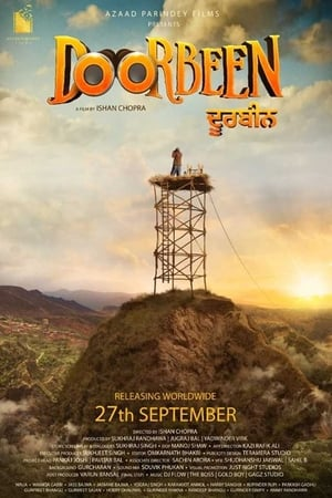 Doorbeen (2019)