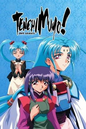 Tenchi Muyou! Ryououki Season 5
