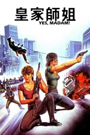 Yes, Madam! (1985)
