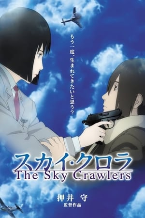 The Sky Crawlers – Eternamente (2008) Dublado Online