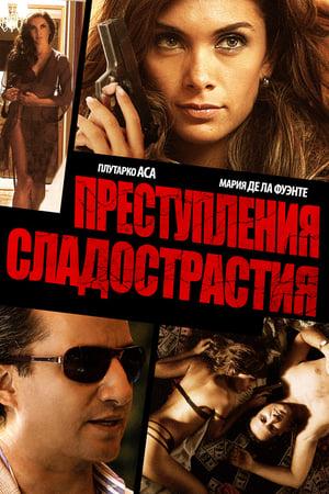 O Último a Morrer (2011) Dublado Online