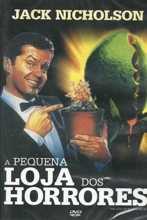 A Pequena Loja dos Horrores (1986) Dublado Online