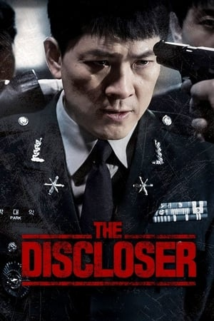 The Discloser (2017)