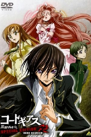 Code Geass: Hangyaku no Lelouch R2 Special Edition Zero Requiem (TV Movie 2009)