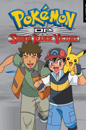 Pokémon Temporada 13