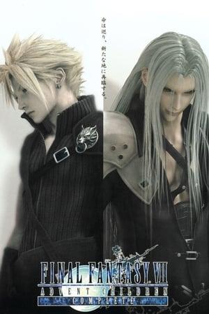 Assistir Final Fantasy VII: Advent Children online