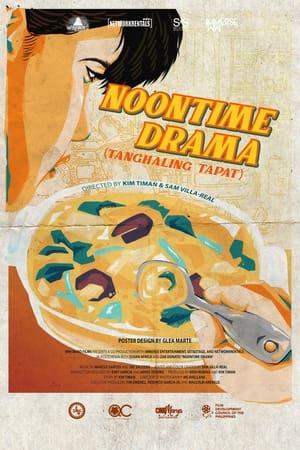 Noontime Drama (2020)