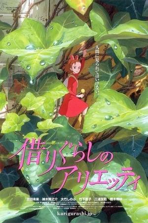 Lumea secretă a lui Arrietty