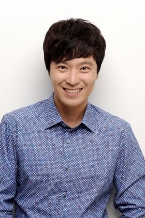 Yoon Seo-hyun
