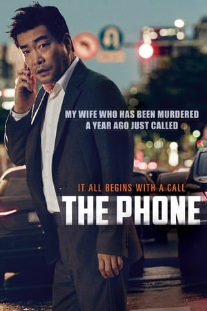 The-Phone-(2015)