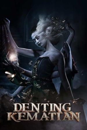 Denting Kematian (2020)