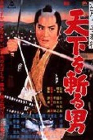 An Edo Magistrate
