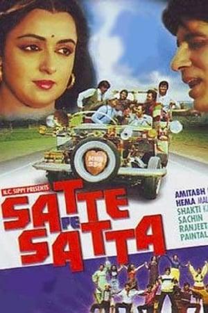 Satte Pe Satta movie poster