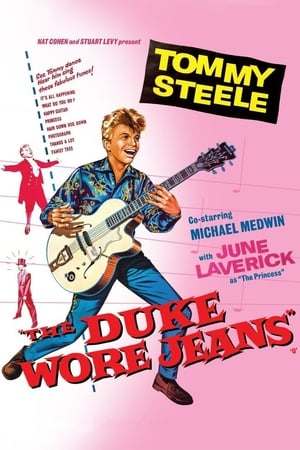 The Duke Wore Jeans (1958)