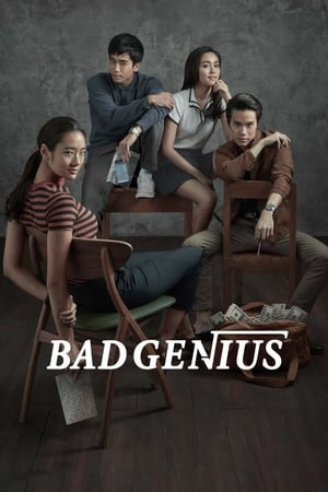 Blogasis genijus / Bad Genius (2017)