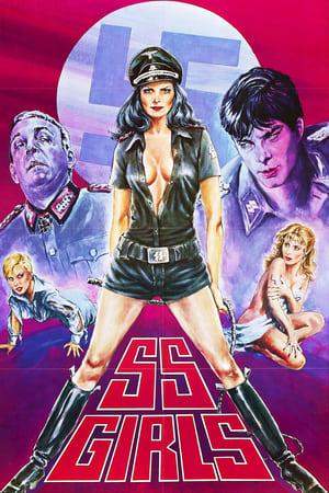 Sexy s s erotic movies