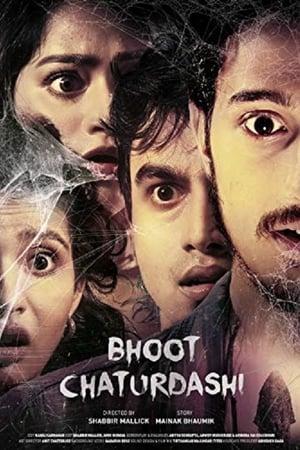 Bhoot Chaturdashi (2019)