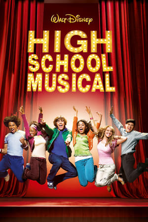 High School Musical ()