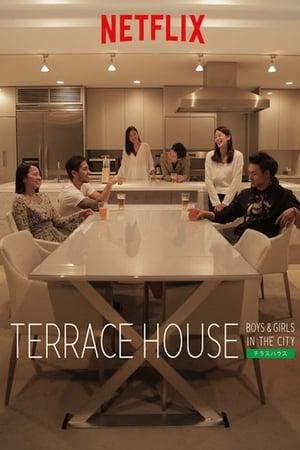 테라스 하우스: 도시남녀