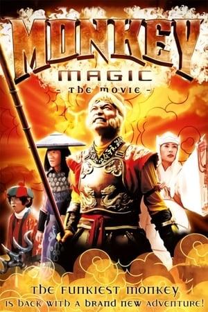 The Adventures of Super Monkey (2007)