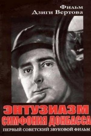 Enthusiasm (1931)