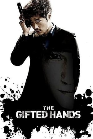 Psychometry - The Gifted Hands